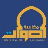 Aswat Maghrabya